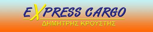 Μεταφορική, Μεταφορές, Μετακομίσεις, Kroustis